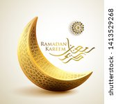 ramadan kareem arabic... | Shutterstock .eps vector #1413529268