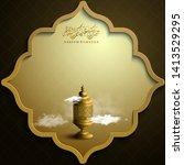 ramadan kareem background... | Shutterstock .eps vector #1413529295