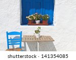 traditional greek house from... | Shutterstock . vector #141354085