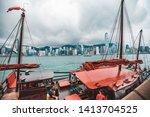 Victoria Harbor  Hong Kong  ...