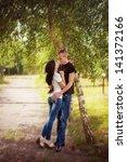 love and affection between a... | Shutterstock . vector #141372166