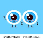 cute healthy happy human... | Shutterstock .eps vector #1413858368
