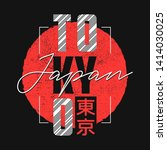 tokyo  japan slogan t shirt... | Shutterstock .eps vector #1414030025