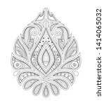 monochrome decorative damask... | Shutterstock .eps vector #1414065032