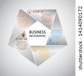 business infographics  pentagon ... | Shutterstock .eps vector #1414090172