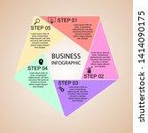 business infographics  pentagon ... | Shutterstock .eps vector #1414090175