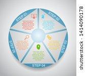 business infographics  pentagon ... | Shutterstock .eps vector #1414090178