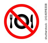 no eating sign. food... | Shutterstock .eps vector #1414098308