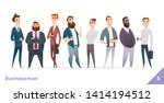 businessman or people character ... | Shutterstock .eps vector #1414194512