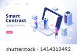 smart contract. digital... | Shutterstock .eps vector #1414313492