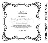 vintage square ornamental frame ... | Shutterstock .eps vector #1414315832