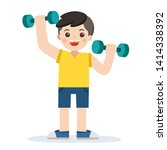 a cute boy exercising with... | Shutterstock .eps vector #1414338392