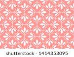 flower geometric pattern.... | Shutterstock . vector #1414353095