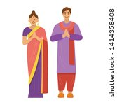 flat design  indian people in... | Shutterstock .eps vector #1414358408