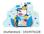 cartoon people call mobile... | Shutterstock .eps vector #1414476128
