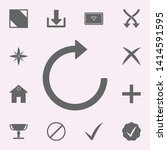 reboot sign icon. web icons...