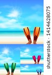feet in flippers on the beach ... | Shutterstock .eps vector #1414628075
