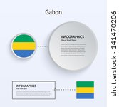 gabon country set of banners on ...