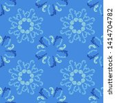 minimalist branches elegant...   Shutterstock .eps vector #1414704782