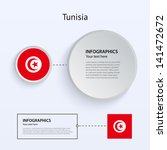 tunisia country set of banners...