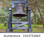 Historical Sculpture Of A Bell. ...