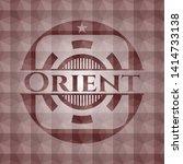 orient red seamless geometric...   Shutterstock .eps vector #1414733138