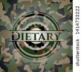 dietary on camouflage texture....   Shutterstock .eps vector #1414733222