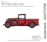 color vector icon american...   Shutterstock .eps vector #1414775768