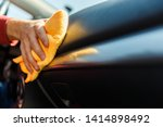 picture of human hand with... | Shutterstock . vector #1414898492