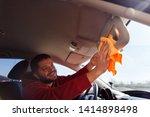 photo on side of happy male... | Shutterstock . vector #1414898498