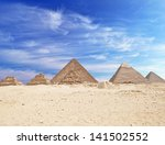 pyramids in giza | Shutterstock . vector #141502552