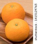 """japanese citrus named """"kiyomi...   Shutterstock . vector #1415129765"""