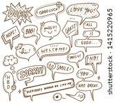 set of cute speech bubble in... | Shutterstock .eps vector #1415220965