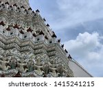 sculpture decorated with phra... | Shutterstock . vector #1415241215