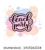 beach party hand drawn... | Shutterstock .eps vector #1415262218