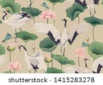 seamless pattern with japanese... | Shutterstock .eps vector #1415283278