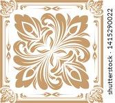 retro graphic ornament. floral...   Shutterstock .eps vector #1415290022