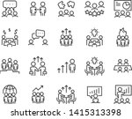 set of meeting icons  such as... | Shutterstock .eps vector #1415313398