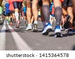 marathon runners on the street. ...   Shutterstock . vector #1415364578