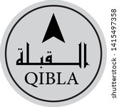 qibla islamic directional sign... | Shutterstock .eps vector #1415497358