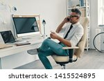 successful professional. good... | Shutterstock . vector #1415524895