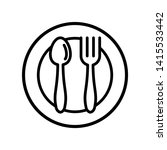 spoon and fork icon vector... | Shutterstock .eps vector #1415533442