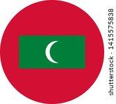 maldives flag illustration... | Shutterstock .eps vector #1415575838