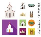 vector illustration of religion ... | Shutterstock .eps vector #1415579285