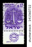 Small photo of ISRAEL - CIRCA 1961: A stamp printed in the Israel, shows sign of the zodiac libra - scales, - month of tishri, circa 1961