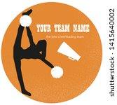 logo orange  silhouette... | Shutterstock .eps vector #1415640002