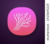 dill leaves color app icon....