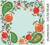 floral ethnic border with...   Shutterstock .eps vector #1415678168