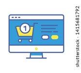 e commerce line color icon....