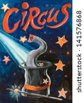 Circus Poster Done In Tempera...
